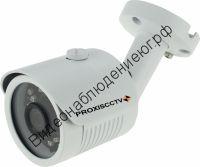 Уличная видеокамера PX-AHD-BH30-H20FS