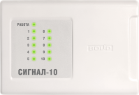 Сигнал-10
