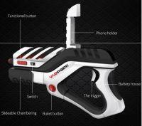AR GUN 2.0 - VARPARK для дополненной реальности