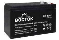 СК-1207
