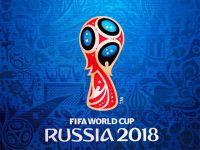 Финал ЧМ 2018 по футболу