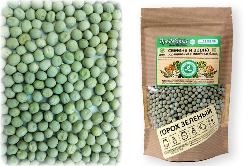 Горох зеленый 500 гр