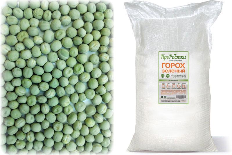 Горох зеленый 5 кг