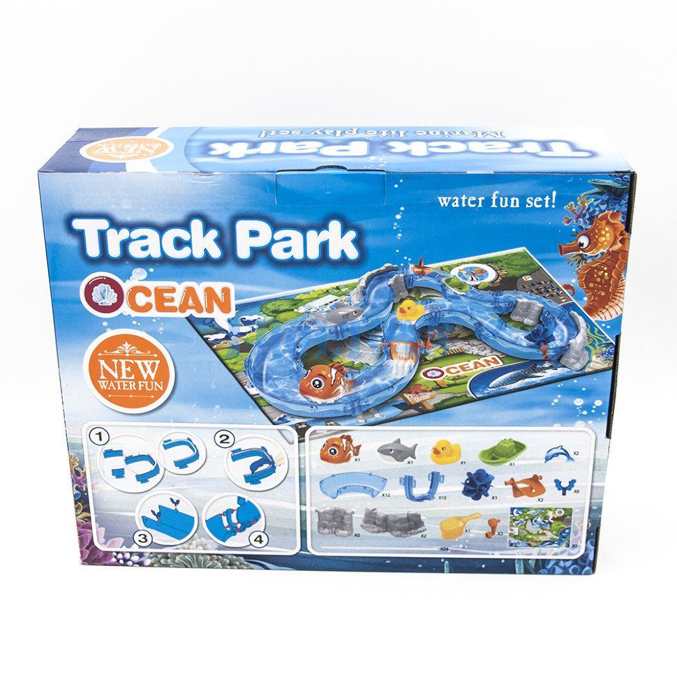"""Игровой океанариум """"Ocean Track Park"""""""