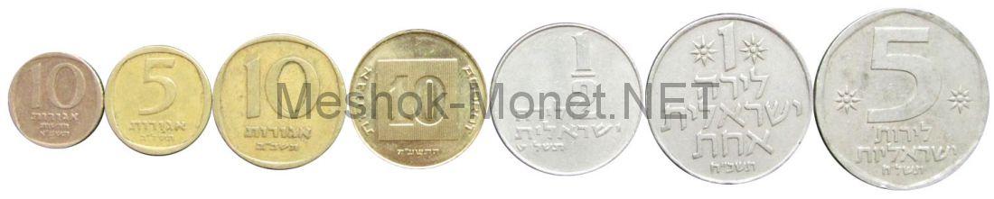 Набор монет Израиля (7 монет)