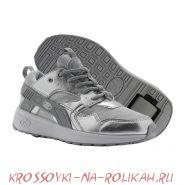 Роликовые кроссовки Heelys Force HE100237