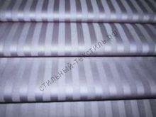Сатин-страйп полоса 1 см (мокрый асфальт)