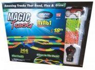 Светящийся MAGIC TRACKS c пультом ДУ с мостом 366 деталей.
