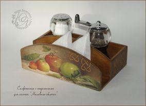 """Салфетница с отделениями для солонок """"Наливные яблочки"""""""