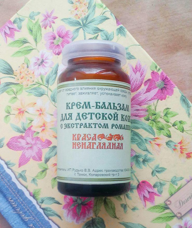 Крем- бальзам для детской кожи с экстрактом ромашки Краса Ненаглядная
