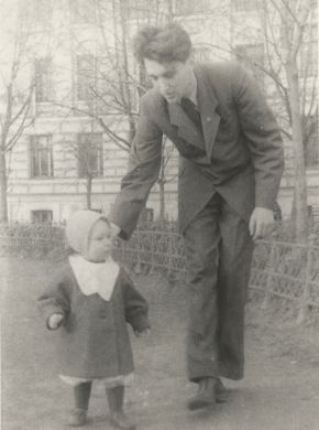 Маша и Юра (1952 г.)
