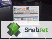 SnabJet.ru Bitupren200