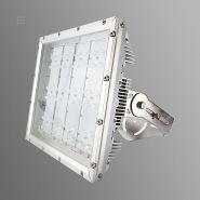 Светильник PH-Т96 светодиодный Photon-L ПРОЖЕКТОР РН-Т96