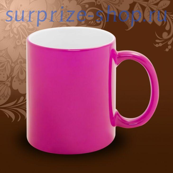 Кружка хамелеон розовая