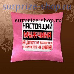 Подушка Эльза 34х34 розовая