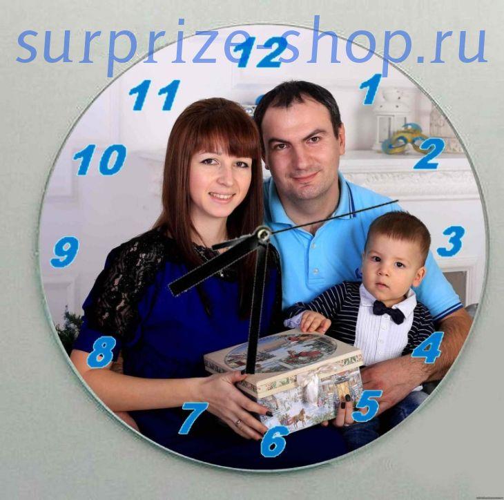 Часы настенные стеклянные Круг BL-15, d-30*5мм