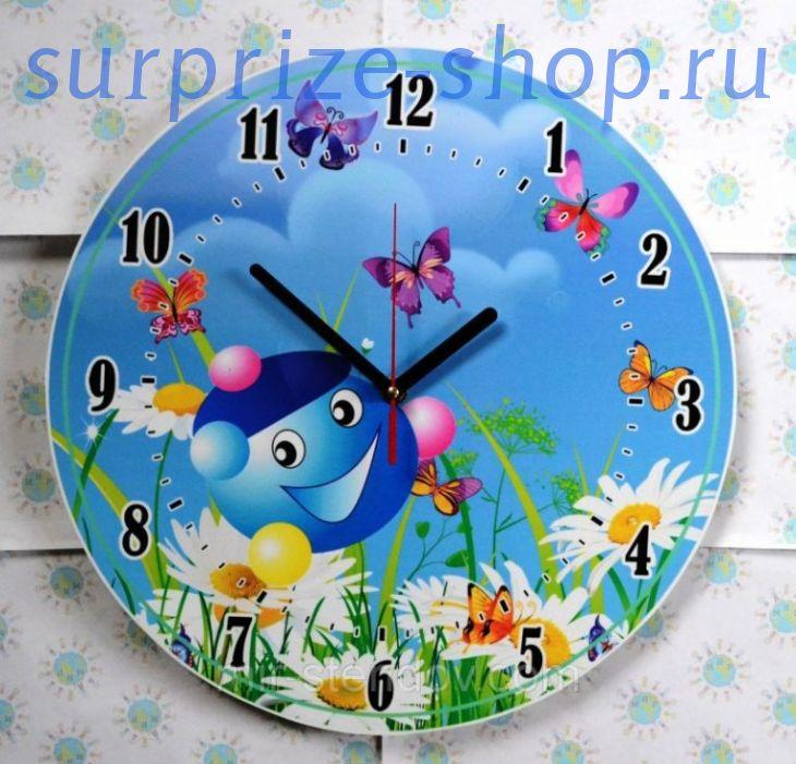 Часы настенные стеклянные КругTexture d 20см