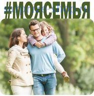 """Магнит металлический  """"СЕМЬЯ"""" гориз 75*80 мм"""