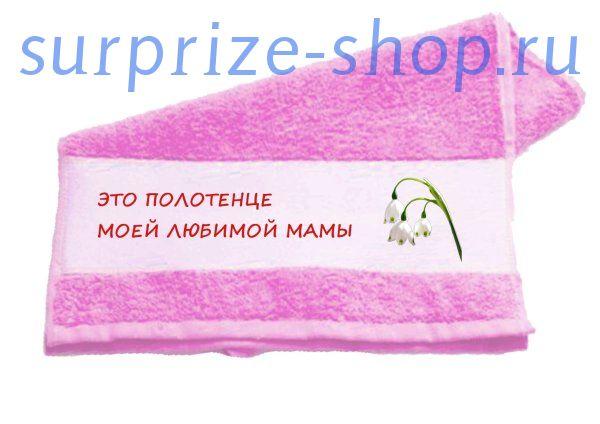 Полотенце махровое 300*700 мм с 1 полем розовое