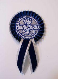 Значок Розетка Выпускник с булавкой, 3d бархат, СЕРЕБРО, Синий