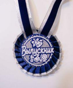 - Медаль Розетка Выпускник, стразы, 3d, синяя, СЕРЕБРО