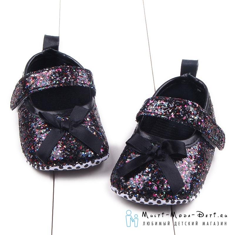 Пинетки/тапочки на мягкой подошве с блестками для девочки (черные)