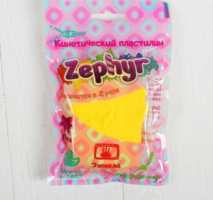 Кинетический пластилин Zephyr желтый, 75 гр