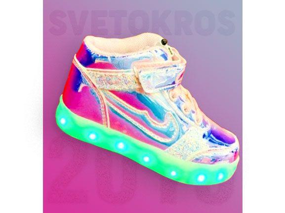 Светящиеся кроссовки 11