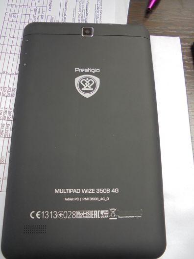 Планшет Prestigio Multipad 4G з/ч