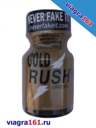 GOLD RUSH 2.0