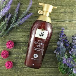 Ryo - Damage Care Shampoo