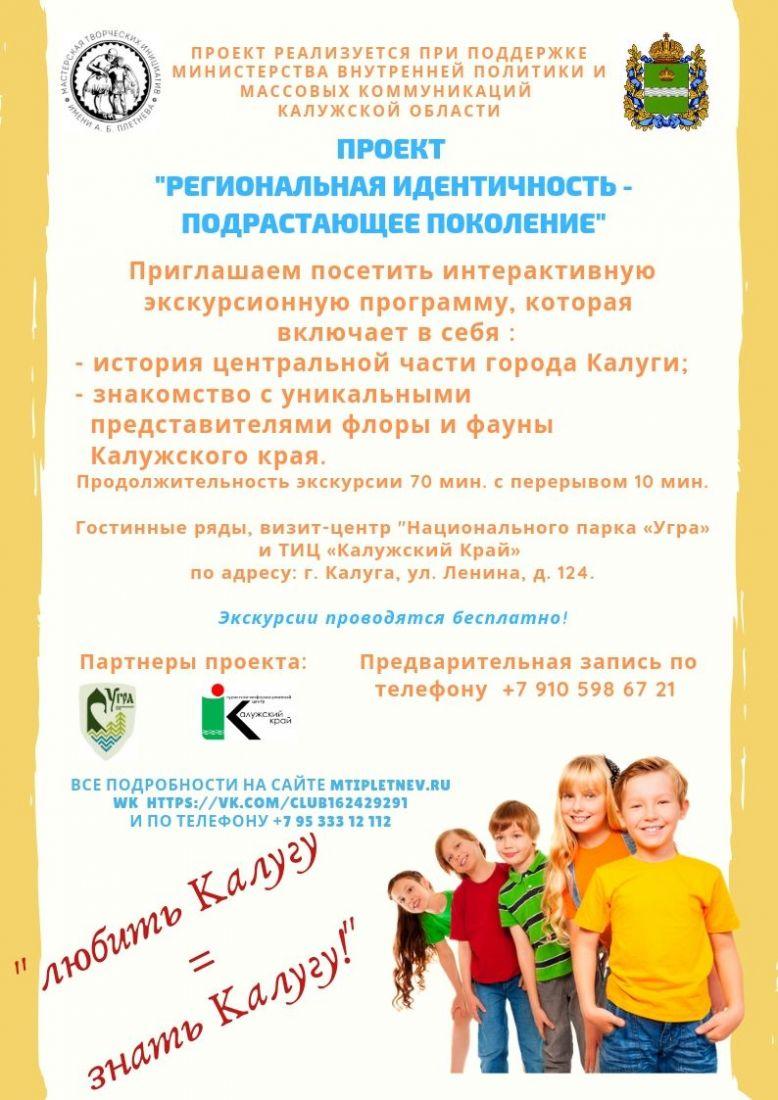 11, 12, 18 июня в 15.00 и 16.00  и 19 июня в 15.00 Экскурсии для детей и подростков!!! БЕСПЛАТНО!!!