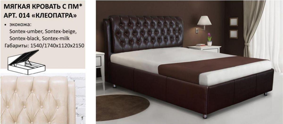 Кровать мягкая арт. 015 Клеопатра