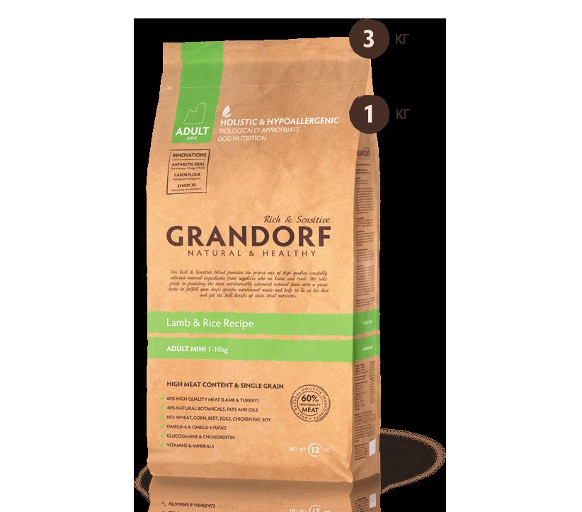 GRANDORF Lamb&Rice Adult Mini для взрослых собак мелких пород, с ягненком и рисом 3кг