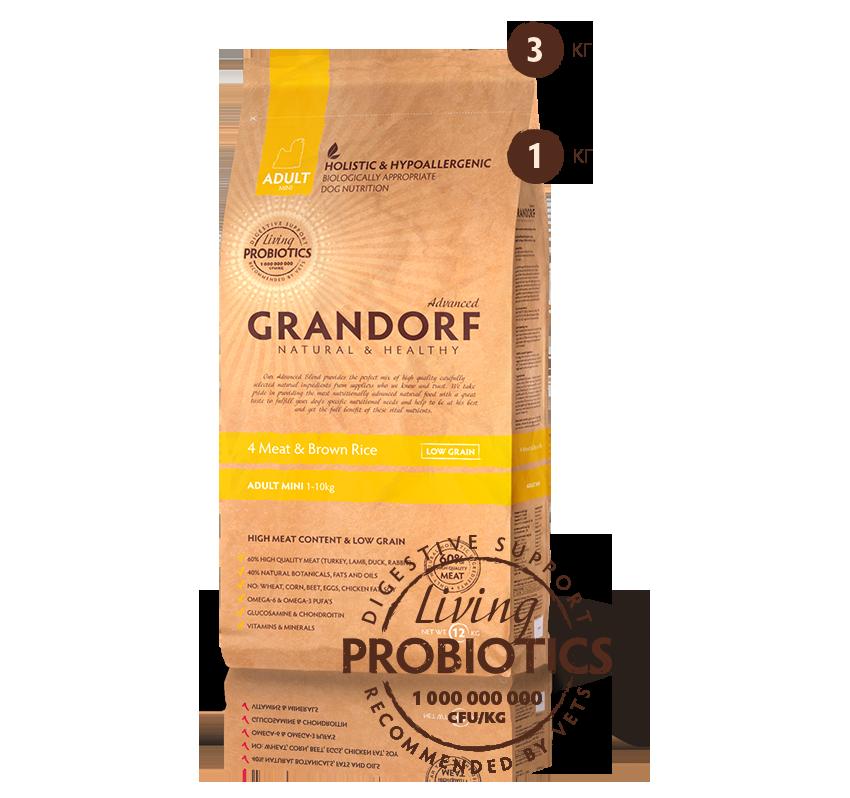 GRANDORF PROBIOTIC Adult Mini для собак мини пород, с живыми пробиотиками , 4 видами мяса и бурым рисом 1 кг