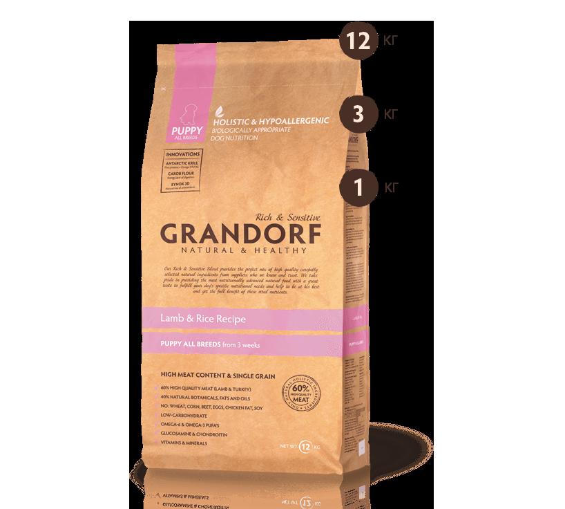 GRANDORF Lamb&Rice Puppy для щенков с 3-х недель, с ягненком и рисом 3кг