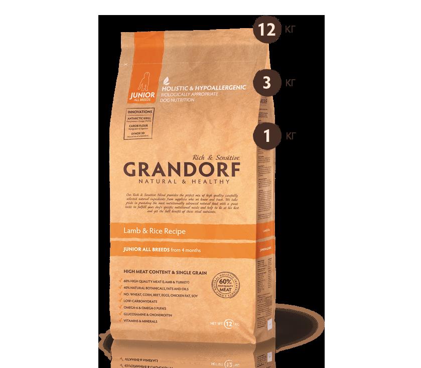 GRANDORF Lamb&Rice Junior для щенков с 4-х месяцев, с ягненком и рисом 1кг