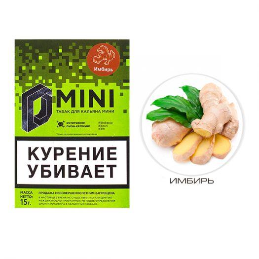 Табак D-Mini Имбирь