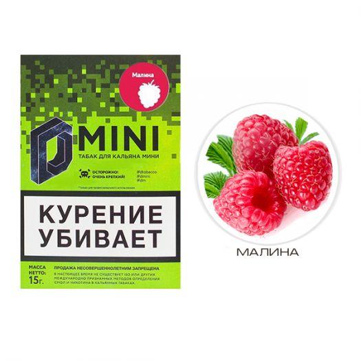 Табак D-Mini Малина