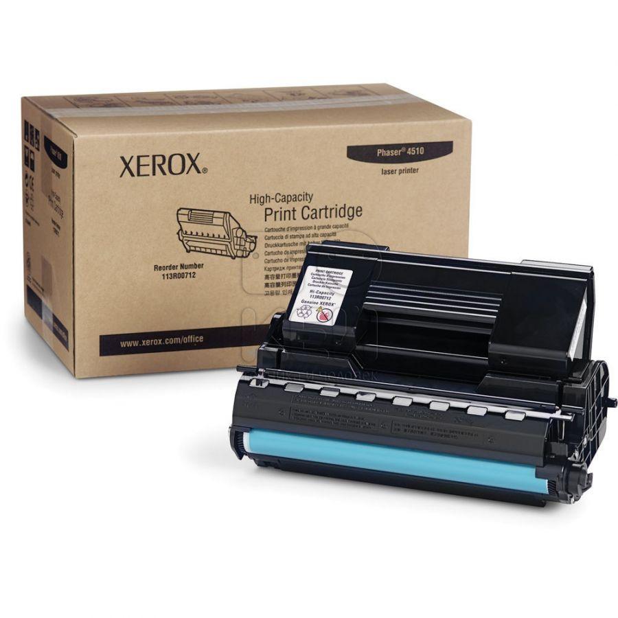 Распродажа расходных материалов Xerox
