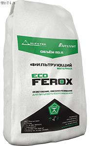 Загрузка обезжелезивания EcoFerox