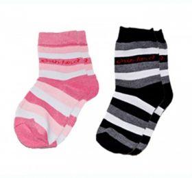 Детские турмалиновые носки (6-8 лет) Хао Ган