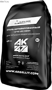 Уголь активированный AK 47