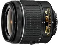Nikon 18-55mm f 3.5-5.6G AF-P VR