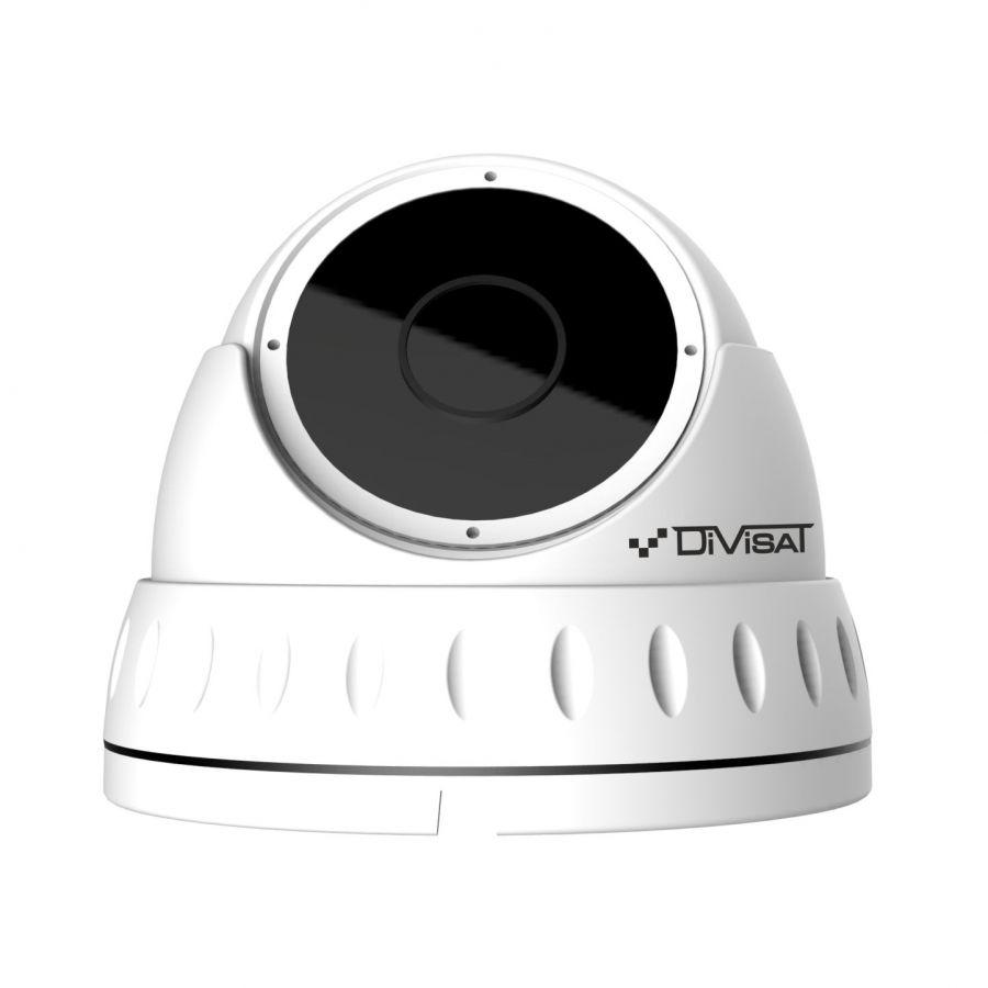 DVI-D221A SL купольная видеокамера 2 Мр 2,8мм
