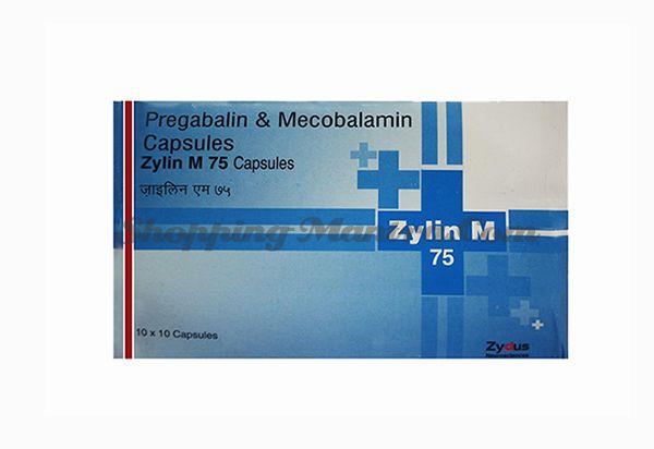 Зилин (Прегабалин 75мг) капсулы Зидус Кадила | Zydus Cadila Zylin Pregabalin 75mg