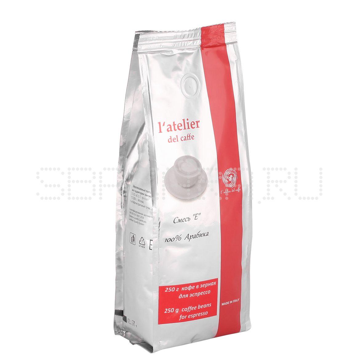 Кофе в зернах бариста отзывы