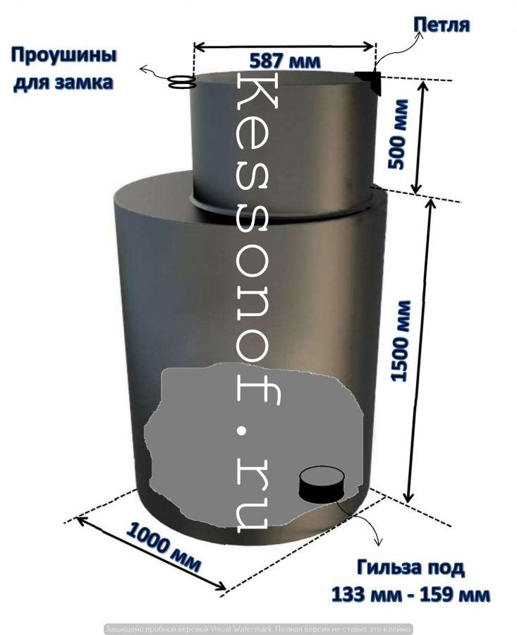 Кессон для скважины круглый  4мм-1000мм-2000мм