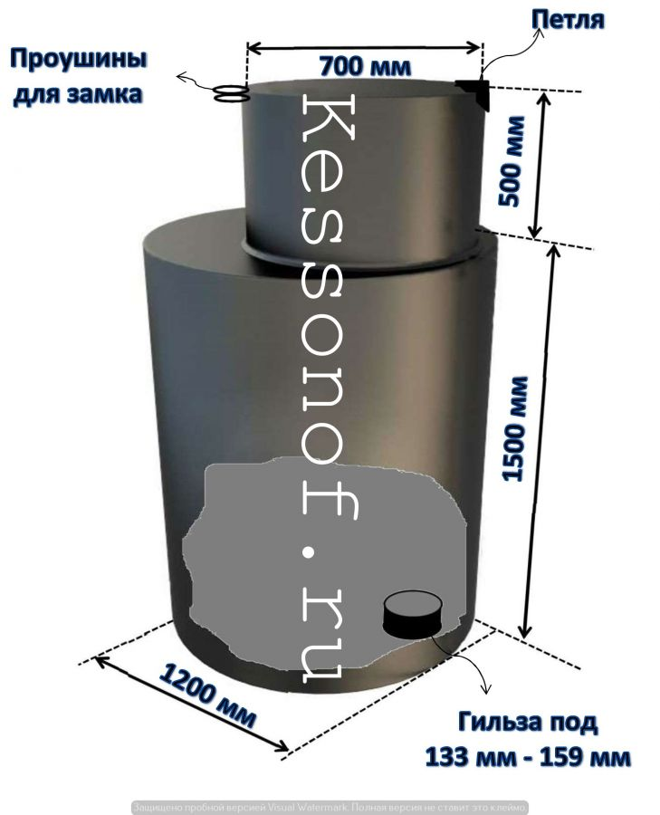 Кессон для скважины круглый 4мм-1200мм-2000мм