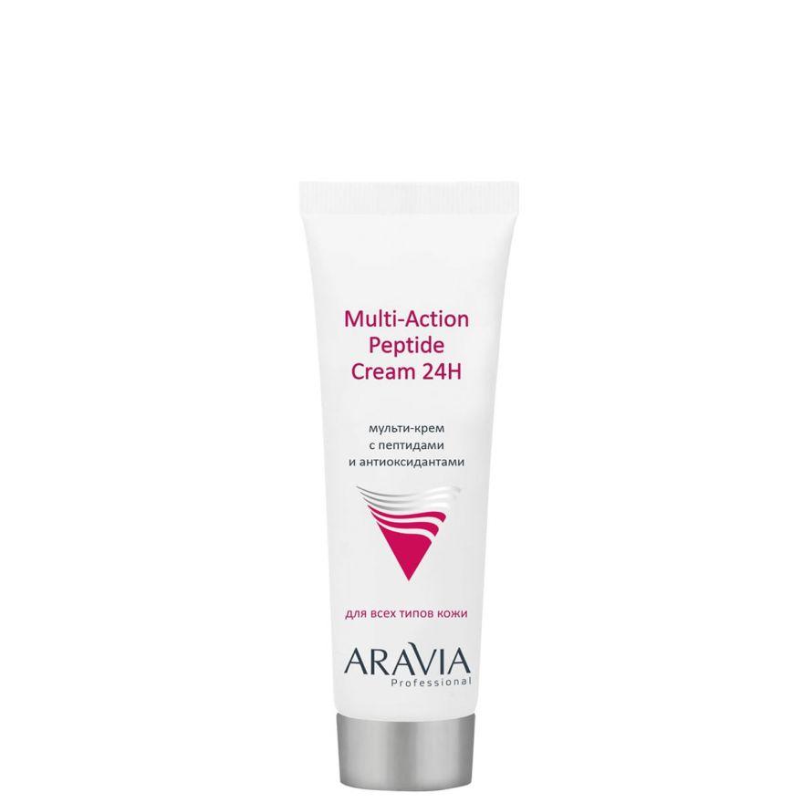 Мульти-крем для лица с пептидами и антиоксидантным комплексом Multi-Action Peptide Cream, 50 мл, ARAVIA Professional НОВИНКА